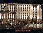 """أكاذيب مرتزقة إبليس.. تطوير ميدان التحرير يصيب إعلام الجماعة الإرهابية بالحزن.. """"فيديو"""""""