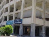جامعة المنيا تعلن شروط قبول دفعة جديدة لبرامج التعليم المدمج لعام 2020