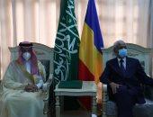 السعودية وتشاد تبحثان سبل تعزيز التعاون المشترك بين البلدين