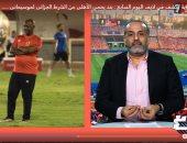 """شبانه في تلفزيون """" اليوم السابع """" الأهلي يرصد 45 مليون لضم سيرينو ..وموسيماني يوافق على بانون"""