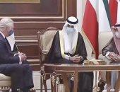 الأمير تشارلز يزور الكويت لتقديم التعازى فى وفاة الشيخ صباح الأحمد