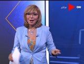 لميس الحديدى فى أول ظهور بعد عودتها للشاشة: وحشتونى.. وبشكر الشركة المتحدة