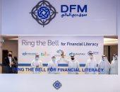 سوق دبى المالى وناسداك ينظمان احتفالية لقرع الجرس تعزيزاً لجهود نشر المعرفة المالية