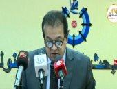 وزير التعليم العالى يعلن أسماء الفائزين بجوائز الدولة التقديرية والتشجيعية