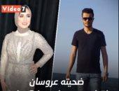 """""""محمد وشيماء"""".. تسريب غاز ينهى حياة عروسين بعد 24 ساعة من حفل الزفاف.. فيديو"""