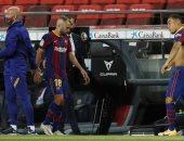 برشلونة يعلن عن طبيعة إصابة ألبا وغيابه يصل لـ 3 أسابيع