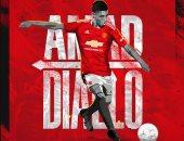مانشستر يونايتد يضم موهبة أتالانتا عماد ديالو بداية من يناير المقبل