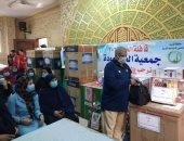 مساعدات نقدية وعينية لـ117 أسرة فى القافلة الخامسة بميت السودان فى الغربية