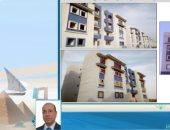 الجهاز المركزى للتعمير: الدولة أنفقت 180 مليار جنيه على تنمية سيناء