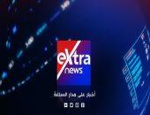 """رئيس هيئة التنمية الصناعية ضيف ريهام السهلى على """"إكسترا نيوز"""".. الليلة"""