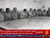 شوف عناوين قناة الجزيرة القطرية لو كانت بتغطى أحداث حرب 6 أكتوبر