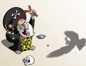 كاريكاتير صحيفة سعودية: خامنئي يحاول قتل حمامة السلام