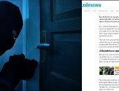 """الحرامية فى هولندا يرفعون شعار """"ضبط الشغل أهم من الشغل"""".. دراسة تكشف ثبات وروتين عمل اللصوص والمجرمين بالبلاد فى أوقات ومناسبات محددة.. والشرطة تؤكد: عمليات السطو تتزايد خلال أشهر الصيف.. صور"""
