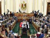 110 مقاعد بالبرلمان تنتظر الحسم بانتهاء الإعادة للمرحلة الأولى اليوم
