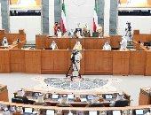 الحكومة الكويتية تعترض مجددا على عدد من مواد قانون التركيبة السكانية بالبرلمان