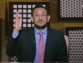 """رمضان عبدالمعز: حماية الوطن أفضل وأعظم عند الله من الاعتكاف فى الكعبة """"فيديو"""""""