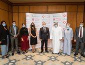 فودافون مصر لتنمية المجتمع توقع بروتوكول شراكة مع مؤسسة محمد بن راشد آل مكتوم للمعرفة في مجال التعليم