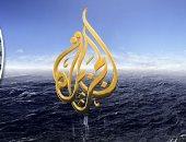 أكذب حتى يصدقك الناس.. طريقة الجزيرة وهيومن رايتس ووتش لتشويه مصر