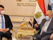 العربية للتصنيع تستقبل سفير كوريا الجنوبية لبحث الشراكة وتوطين التكنولوجيا وتدريب الكوادر البشرية