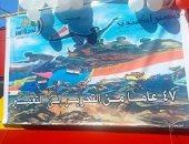 أخبار المحافظات اليوم.. احتفالات بذكرى انتصارات أكتوبر