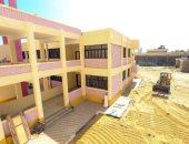 """""""تعليم الشرقية"""" تؤكد دخول 56 مدرسة جديدة الخدمة هذا العام بإجمالى 1138 فصلا"""