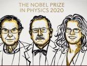 """نوبل تمنح أكبر باقة جوائز لأبحاث عن """"الثقوب السوداء"""".. 3 علماء من أمريكا وألمانيا وبريطانيا نجحوا فى تحويل أفكار أينشتاين إلى تطبيقات.. وعميد كلية الملاحة وتكنولوجيا الفضاء يعتبر الأبحاث كشفا لأكبر أسرار الكون"""