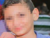 """تفاصيل حزينة فى واقعة انتحار طفل بالشرقية بسبب لعبة """"بابجى"""""""