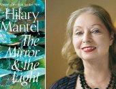 كتاب يستحق.. المرأة والضوء لـ هيلارى مانتيل رواية تعيد الحياة للتاريخ الإنجليزى
