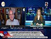 فاروق الباز يشيد بإجراءات الدولة فى ملف التصالح فى مخالفات البناء