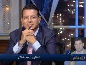 أحمد شاكر يتمنى تقديم شخصية أحمد زويل فى عمل فنى