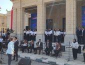 جامعة القاهرة تنظم حفلا فنيا بمناسبة الذكرى الـ47 لانتصارات أكتوبر.. صور