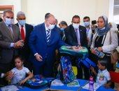 توزيع 300 حقيبة ومستلزمات المدارس على طلاب مشروع المحروسة بالقاهرة