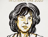 فوز الشاعرة الأمريكية لويز جليك بجائزة نوبل فى الأدب 2020.. فيديو