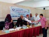 مركز بحوث الصحراء ينظم الملتقى العلمى حول الإدارة المتكاملة لبساتين الفاكهة بمطروح