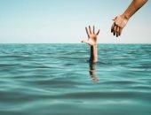 """""""رد الجميل"""".. سيدة تهدي تكاليف حفل زفاف لرجل أنقذ ابنتها من الغرق"""