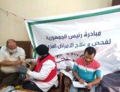 فحص 138 ألف مواطن بمبادرة علاج الأمراض المزمنة فى بنى سويف.. صور