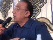 محافظة الإسكندرية يوجه برفع كفاءة الخدمات وتنفيذ مشروع الصرف الصحى غرب المدينة