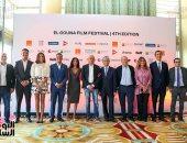مهرجان الجونة السينمائي يعلن عن أعضاء لجان تحكيم دورته الرابعة