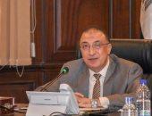 محافظ الإسكندرية يؤكد حرص المحافظة على دعم مبادرة الموازنة التشاركية.. صور