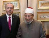 """الثعبان فى زيارة الدجال.. هل زار أردوغان """"يوسف القرضاوى"""" فى قطر؟"""