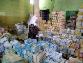 تعرف على عقوبة بيع كتب تحتوى على مناهج دراسية تشرف عليها وزارة التعليم دون ترخيص