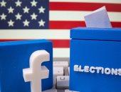 نيوزويك: أكثر من 152 مليون منشور على فيس بوك للتلاعب بالناخبين الأمريكيين