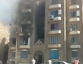 إصابة 3 أشخاص باختناق إثر حريق بمنزلهم فى قرية بالشرقية