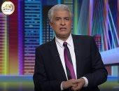 وائل الإبراشى: أتمنى أننا نتخلص من كل ما يحض على الكراهية والتنمر