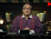 إبراهيم عيسى: الإخوان سبب انتقال 55 ألف يهودى من اليمن إلى فلسطين