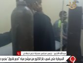 مجلس مدينة نجع حمادى: قمنا بإخلاء الأهالى من منازلهم بعد واقعة تسرب غاز الكلور