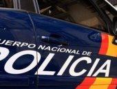 إكوادورية فى صدارة قوائم المطلوبين لدى الولايات المتحدة تسقط فى قبضة الإسبان