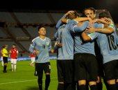 سواريز يقود هجوم أوروجواى أمام الإكوادور بتصفيات كأس العالم 2022