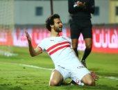 """محمود علاء يغيب عن الزمالك أمام الجونة .. والأبيض راحة """"يومين"""""""