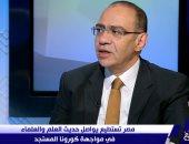 """""""رئيس لجنة كورونا """" : الحفاظ على صحة المصريين أولوية لدى القيادات فى مصر"""
